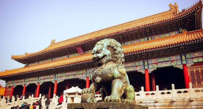 China Exótica